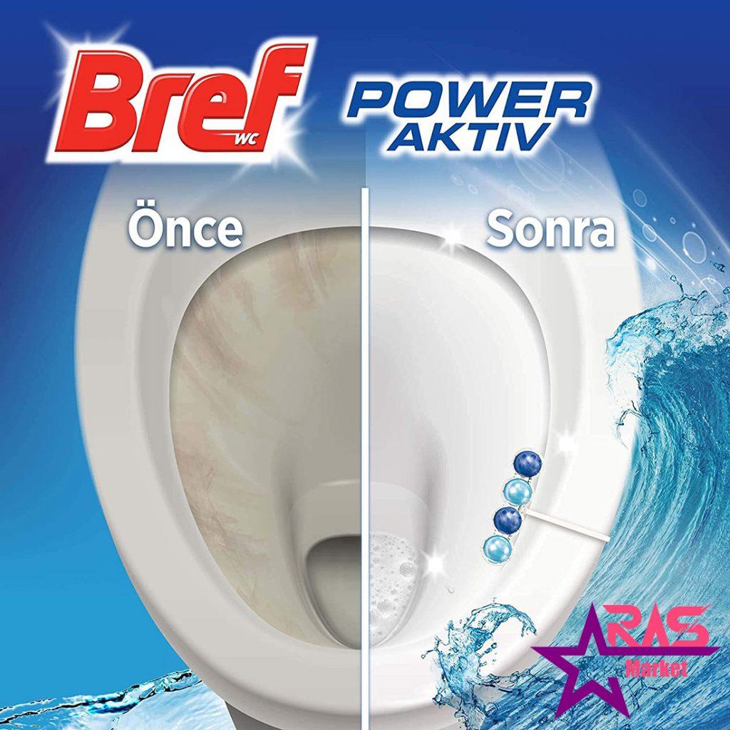 خوشبو کننده توالت فرنگی برف با رایحه نسیم اقیانوس 4 عددی ، ارس مارکت ، aras market ، bref freshener