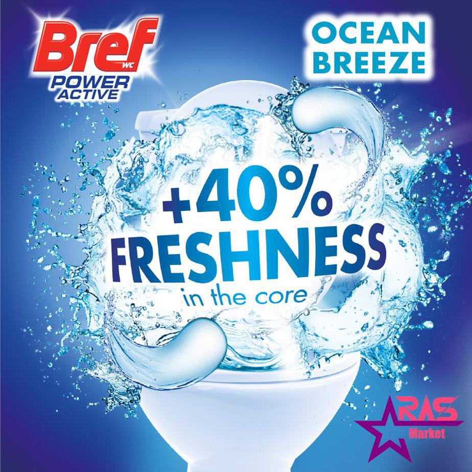 خوشبو کننده توالت فرنگی برف با رایحه نسیم اقیانوس 4 عددی ، خرید از منطقه آزاد جلفا ، خرید اینترنتی محصولات اصل ترکیه
