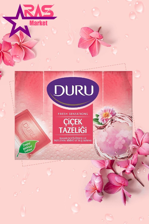 صابون حمام دورو با رایحه گل های تازه 4 عددی ، خرید اینترنتی محصولات شوینده و بهداشتی ، ارس مارکت