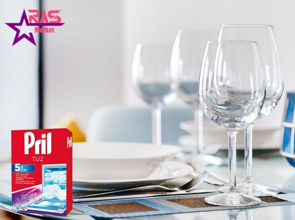 نمک ماشین ظرفشویی پریل 1.5 کیلوگرمی ، خرید اینترنتی محصولات شوینده و بهداشتی ، ارس مارکت
