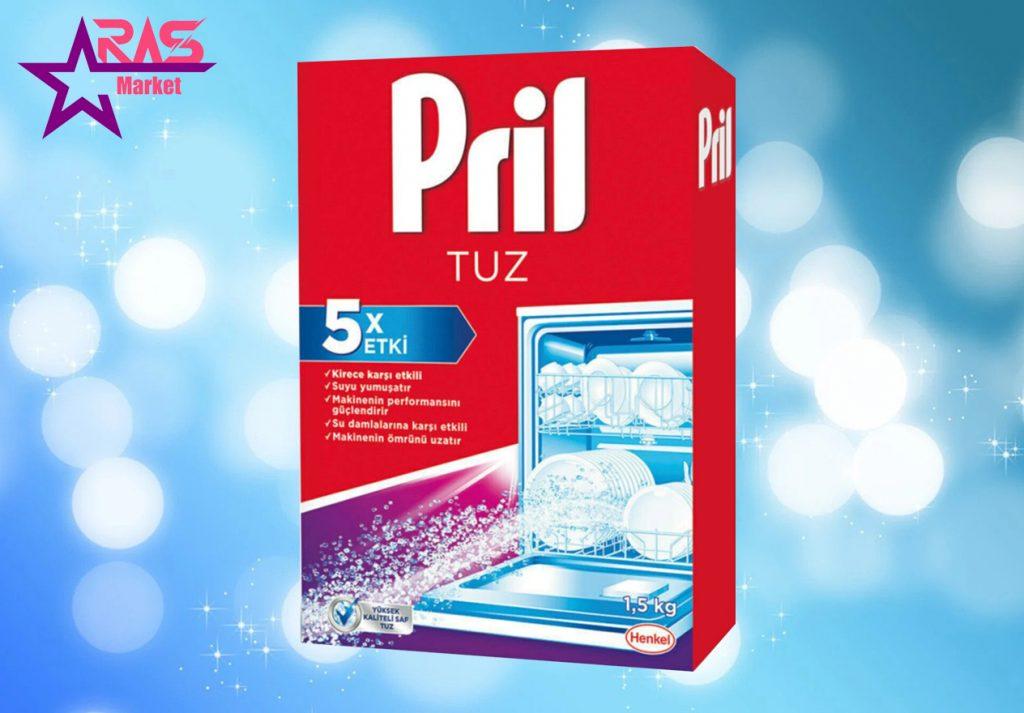 نمک ماشین ظرفشویی پریل 1.5 کیلوگرمی ، خرید اینترنتی محصولات شوینده و بهداشتی