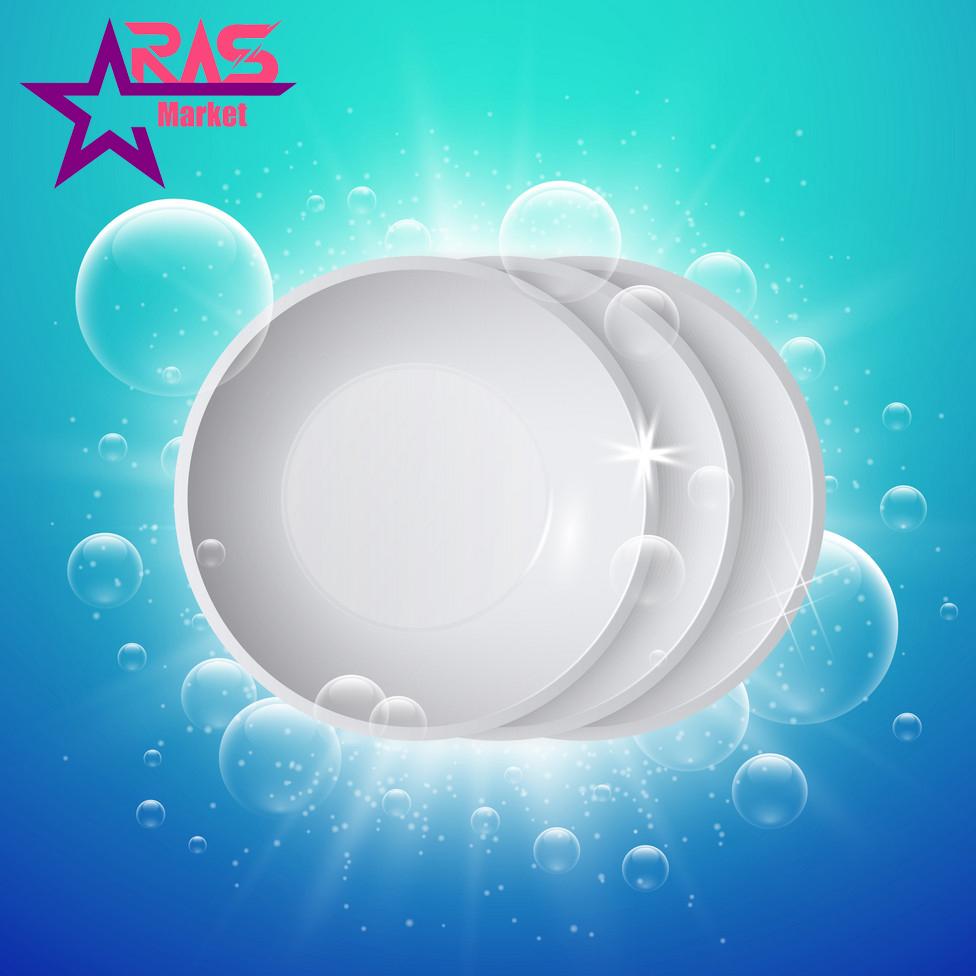 نمک ماشین ظرفشویی پریل 1.5 کیلوگرمی ، فروشگاه اینترنتی ارس مارکت ، بهداشت خانه