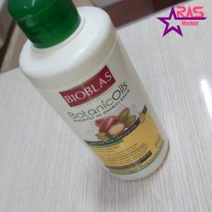 پک شامپو بیوبلاس حاوی روغن آرگان مناسب تمام موها 360 و 150 میلی لیتر ، فروشگاه اینترنتی ارس مارکت ، استحمام