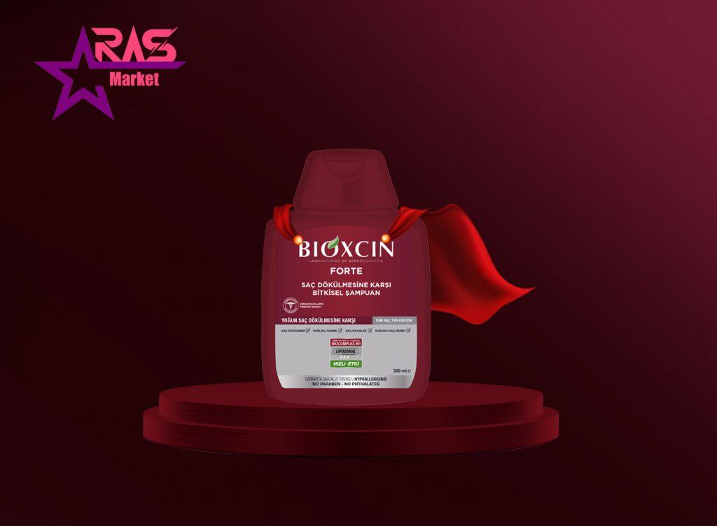 پک 3 تایی شامپو بیوکسین فورت ضد ریزش مو مناسب همه موها ، خرید اینترنتی محصولات شوینده و بهداشتی