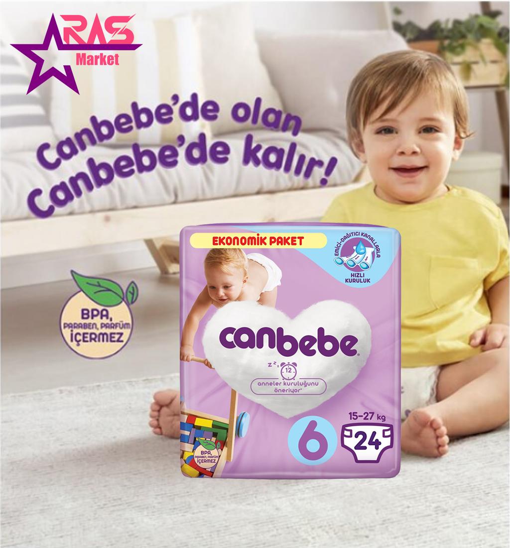 پوشک بچه جان به به سایز 6 طرح جدید 24 عددی ، فروشگاه اینترنتی ارس مارکت ، محصولات کودک