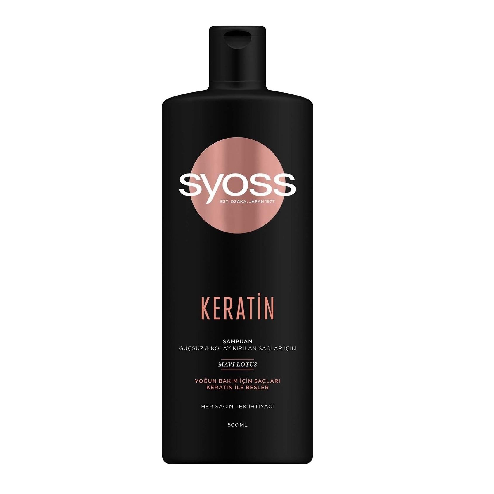 شامپو سایوس حاوی کراتین مناسب موهای ضعیف و شکننده 500 میلی لیتر