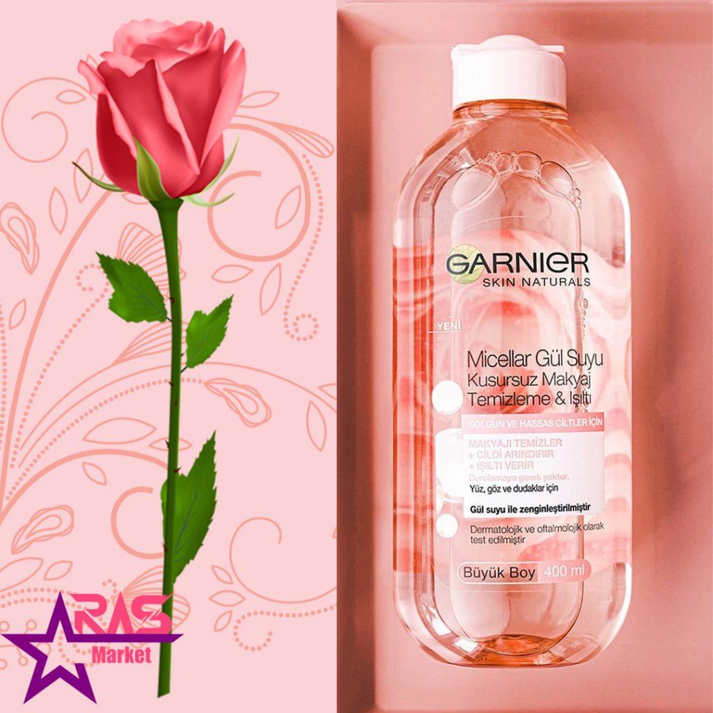 محلول آرایش پاک کن گارنیر حاوی عصاره گلاب 400 میلی لیتر ، خرید اینترنتی محصولات شوینده و بهداشتی