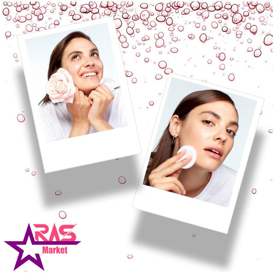 محلول آرایش پاک کن گارنیر حاوی عصاره گلاب 400 میلی لیتر ، مراقبت پوست ، محلول پاک کننده آرایش گارنیر