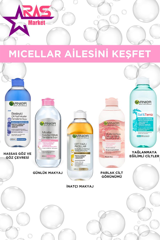 محلول آرایش پاک کن گارنیر مدل Saf & Temiz حجم 400 میلی لیتر ، فروشگاه آنلاین ارس مارکت ، آرایش پاک کن گارنیر