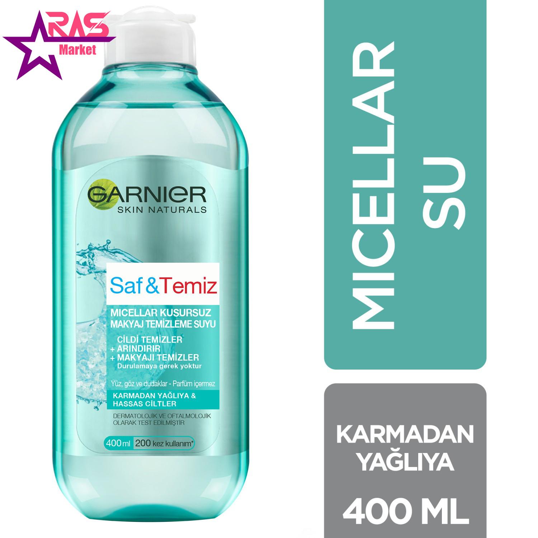 محلول آرایش پاک کن گارنیر مدل Saf & Temiz حجم 400 میلی لیتر ، فروشگاه اینترنتی ارس مارکت