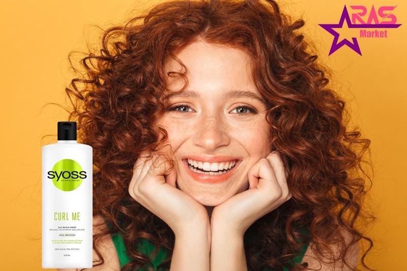 نرم کننده مو سایوس مناسب موهای فر و مجعد 500 میلی لیتر ، خرید اینترنتی محصولات شوینده و بهداشتی ، استحمام ، syoss hair conditioner