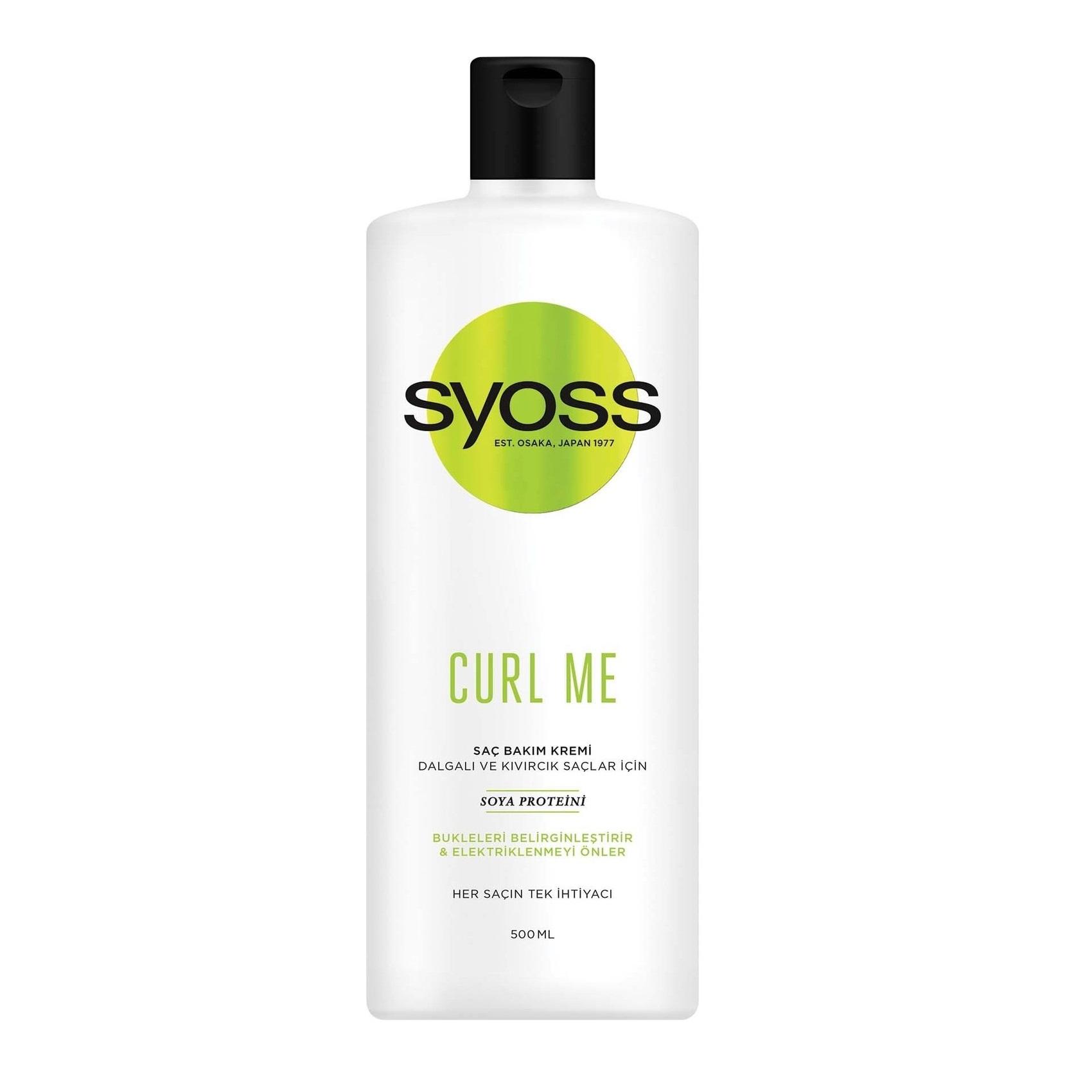 نرم کننده مو سایوس مناسب موهای فر و مجعد 500 میلی لیتر